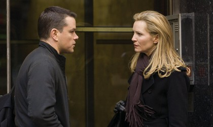 «Ультиматум Борна» (The Bourne Ultimatum)